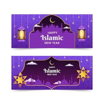Набор плоских исламских новогодних баннеров