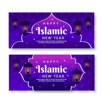 Set di banner piatto islamico di capodanno