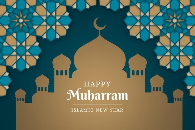 Плоская исламская новогодняя концепция