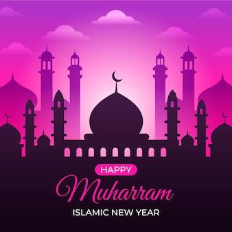 Flat islamic new year concept