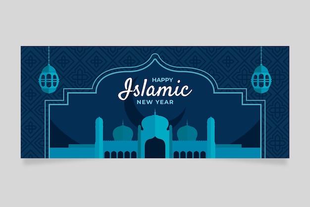 フラットイスラム新年水平バナーテンプレート