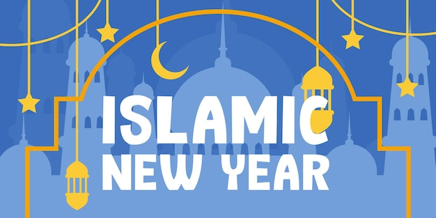 평면 이슬람 새해 그림