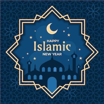 Flat islamic new year illustration