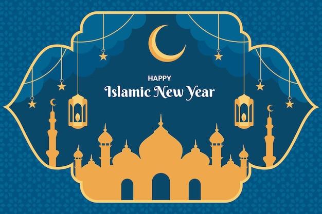 Плоская исламская новогодняя иллюстрация
