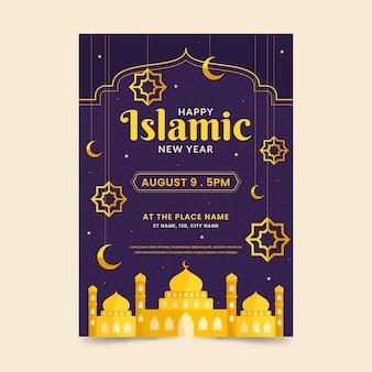Плоский исламский новогодний вертикальный плакат