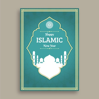 Flat islamic new year vertical poster template