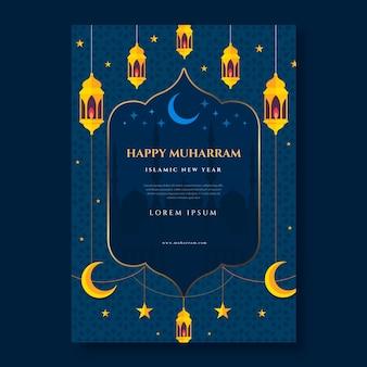 Modello di manifesto verticale piatto capodanno islamico