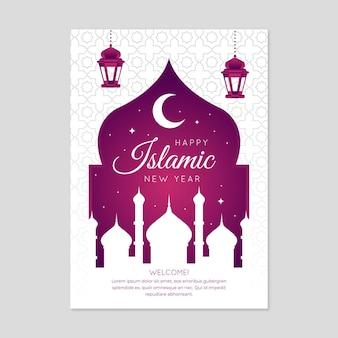 Плоский исламский новогодний вертикальный шаблон плаката