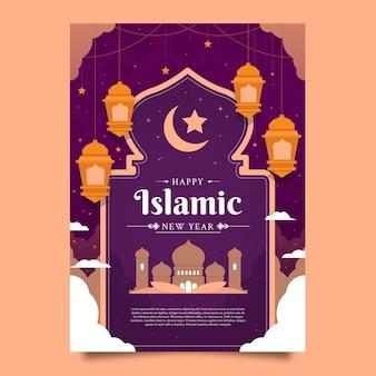 평면 이슬람 새 해 수직 포스터 템플릿