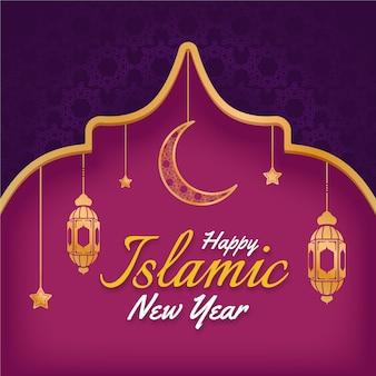 Плоский исламский новый год