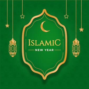 Flat islamic new year
