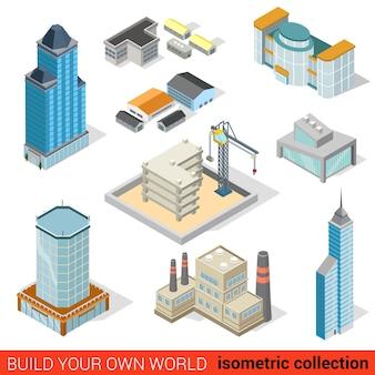 フラットアイソメトリック都市超高層ビルビルディングブロック建設場所インフォグラフィックセットモール発電所貯蔵倉庫公共市営住宅独自のインフォグラフィックワールドコレクションを構築する