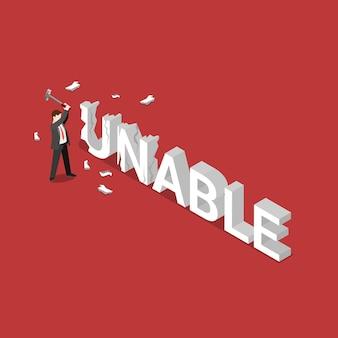 不可能から可能な概念へのフラットアイソメトリック