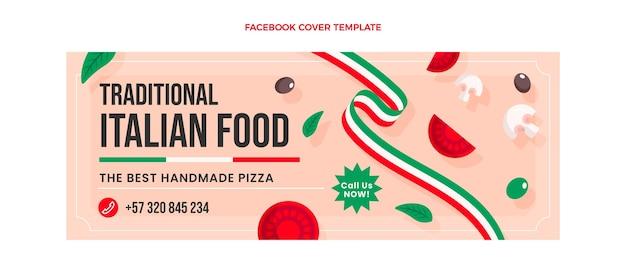 フラットイタリア料理フェイスブックカバー