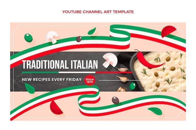 Flat italian food youtube channel art