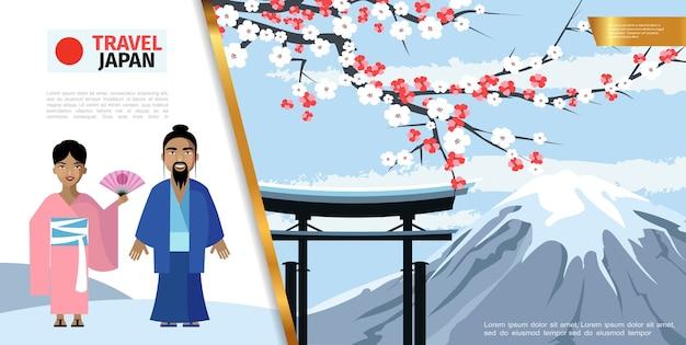 Плоская красочная концепция японии