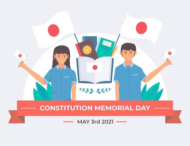 Flat japanese constitution memorial day illustration