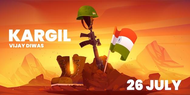 Flat kargil vijay diwas background