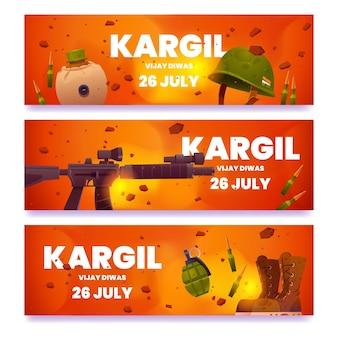 Flat kargil vijaydiwasバナーセット