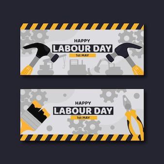 フラット労働者の日のバナーセット