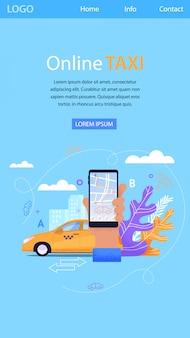 Онлайн такси flat мобильный landing page mobile