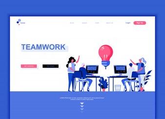 チームワークのフラットランディングページテンプレート