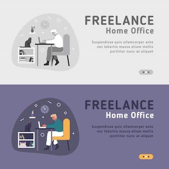 自宅で作業するラップトップを持つ女性と男性のフリーランサーのフラットなランディングページテンプレート。世界中のホームオフィスのラップトップでオンラインで作業しています。