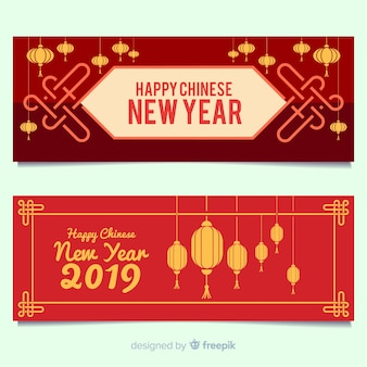 Flat lanterns chinese new year banner