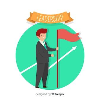 플랫 리더십 개념