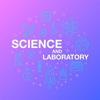 과학 및 실험실 아이콘의 플랫 라인 디자인입니다.