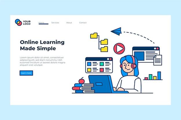 Целевая страница плоского линейного онлайн-обучения