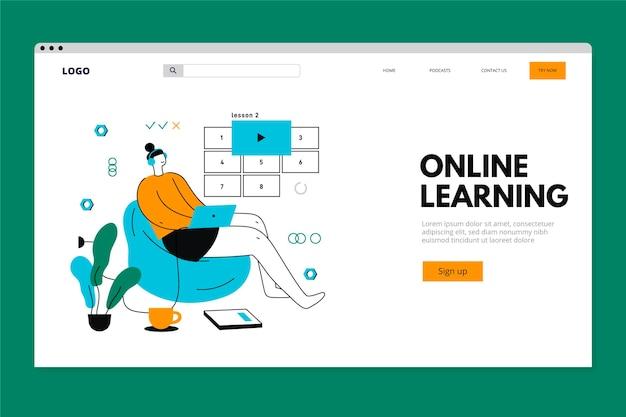 평면 선형 온라인 학습 방문 페이지