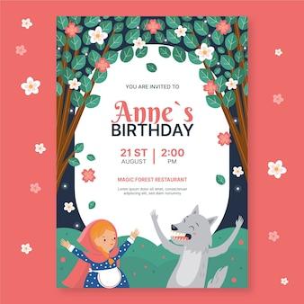 平らな小さな赤い乗馬フードの誕生日の招待状のテンプレート