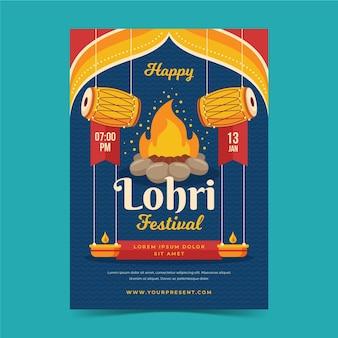 플랫 lohri 포스터 템플릿
