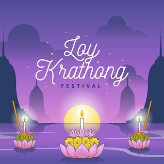 Flat loy krathong illustration
