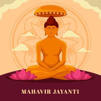 Flat mahavir jayanti illustration