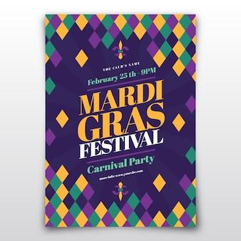 Flat mardi gras carnival flyer template