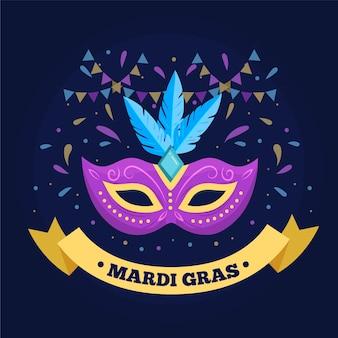 Flat mardi gras mask illustrated