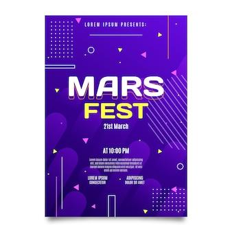 フラット火星祭ポスターテンプレート