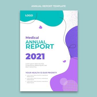 플랫 의료 연례 보고서