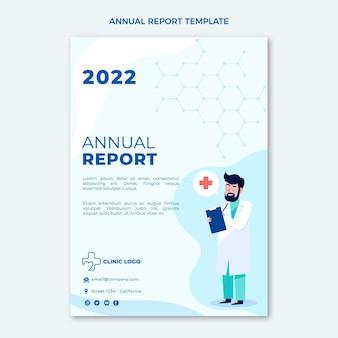 フラット医療年次報告書