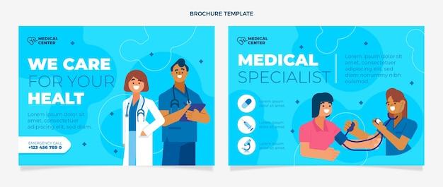 Плоская медицинская брошюра