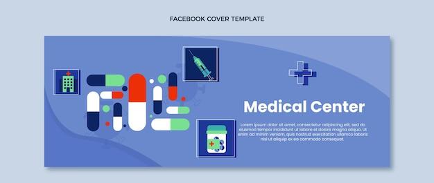 평면 의료 디자인 의료 페이스 북 커버