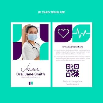 フラット医療idカードテンプレート
