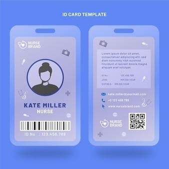 フラット医療idカード