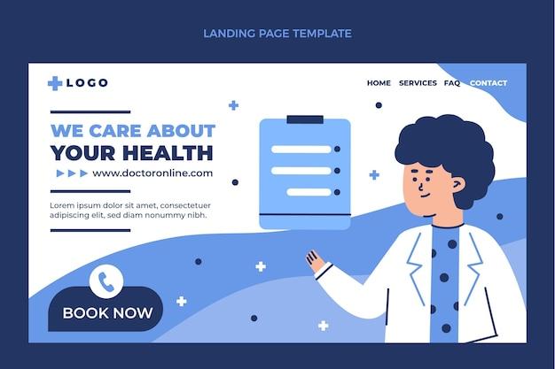 평면 의료 방문 페이지 템플릿