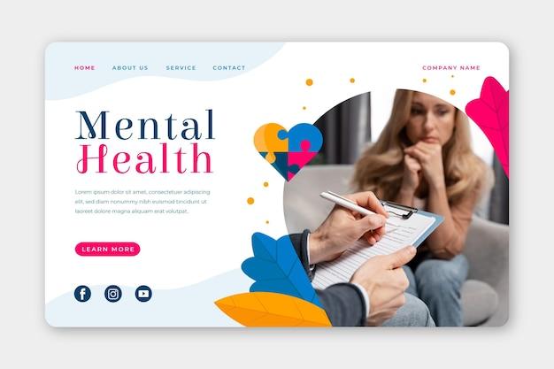 사진이 있는 평면 정신 건강 방문 페이지 템플릿