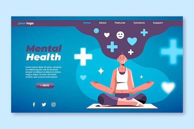 평면 정신 건강 방문 페이지 템플릿
