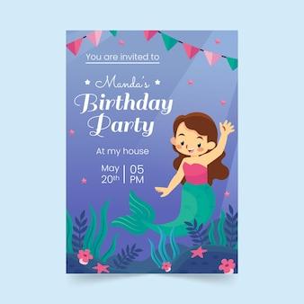평면 인어 생일 초대장 서식 파일