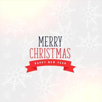 雪片とフラットメリークリスマスエレガントな背景